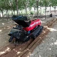 多功能果园管理机履带遥控式旋耕机