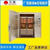 速冻机专用于海参对虾 汇富食品液氮速冻柜