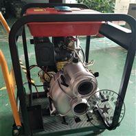 HS30DPE-W型号小型污水泵