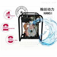 翰丝原装2寸小型柴油机水泵