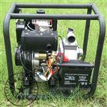 HS20DPE自吸式2寸柴油機水泵