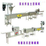 THF-120时产160公斤土豆粉宽粉条机