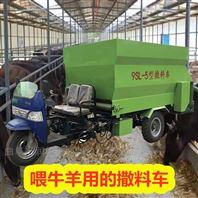 自动化牛羊饲喂撒料车