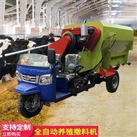 喂牛三轮式电动撒料车