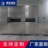微波烘干设备-微波干燥机-化工原料干燥