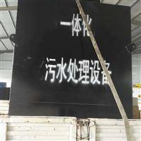 山东钰鹏环保设备污水处理设备的沉淀方式