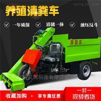 牛场自动化柴油清粪车