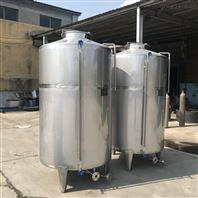 精油蒸馏罐 不锈钢勾兑罐乳化罐定制厂家
