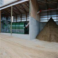 污泥滚筒好氧发酵处理设备
