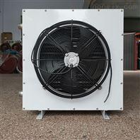 蒸汽式工业GS暖风机,车间厂房取暖热水型