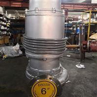 QWRP不锈钢外循环冷却排污泵
