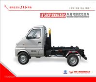 LT5031ZXXBAQ5车厢可卸式垃圾车