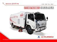 LT5100TXCBBC5多功能吸尘扫路车