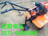 耕地机|耕田机|犁地机|翻地机|多功能旋耕机