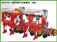 2YFQF-4玉米播种机