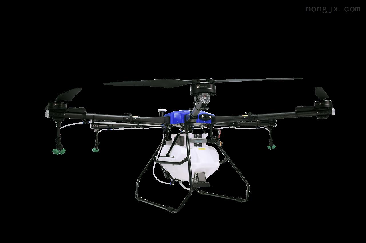 远牧植保无人机产品介绍