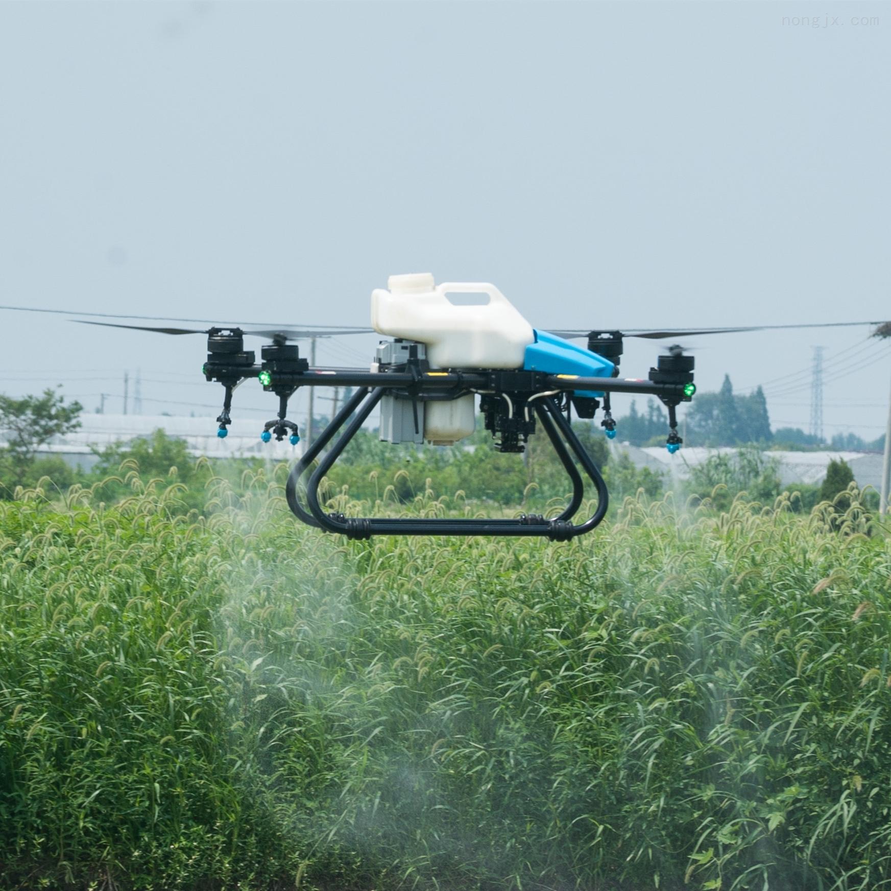 AGR启飞智能植保无人机