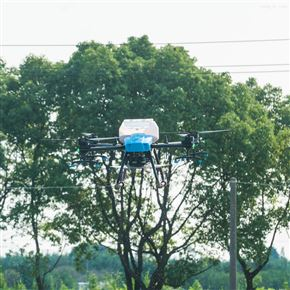 AG官方下载网站22升可拆卸机臂大容量打药飞机