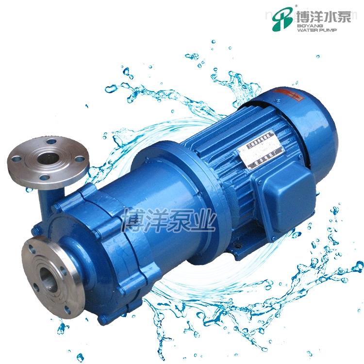 CQ-P不锈钢磁力驱动泵