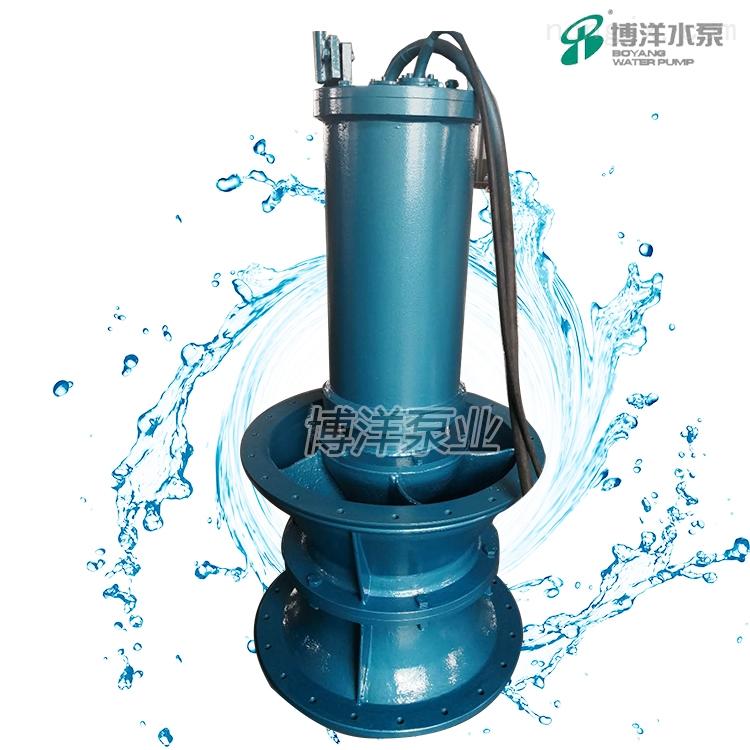 QH/QZ潜水轴流泵