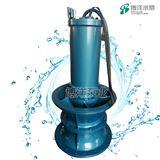 QH/QZQH/QZ潜水轴流泵