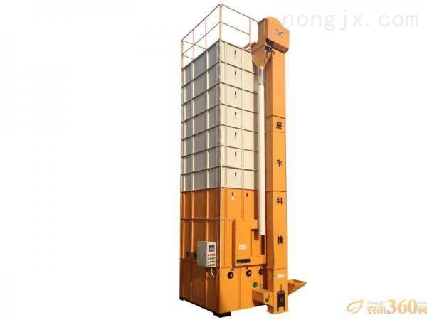 辰宇科技5H-10谷物干燥机