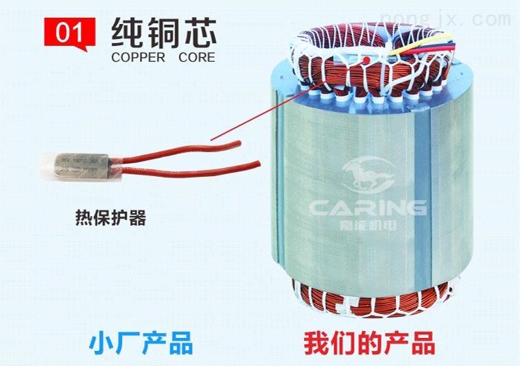 纯铜芯电机和热保护器是铰刀式排污泵的标配