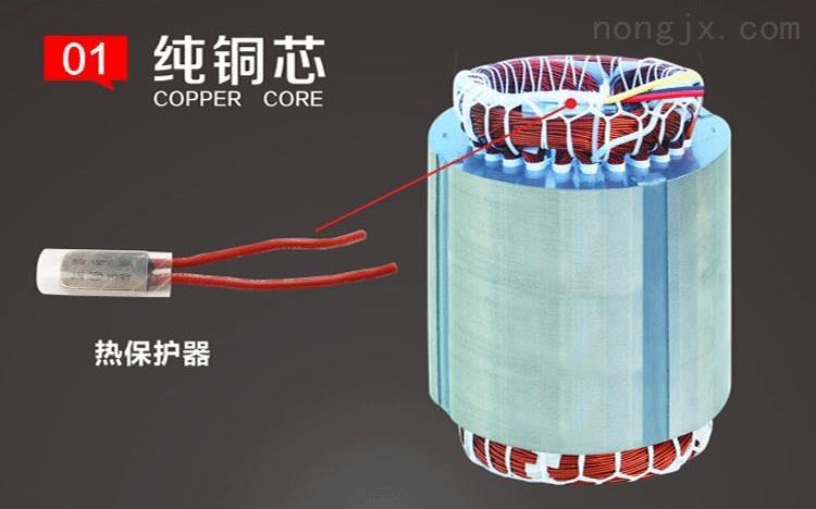 双刀切割泵定子采用纯铜芯绕阻,并加入热保护器
