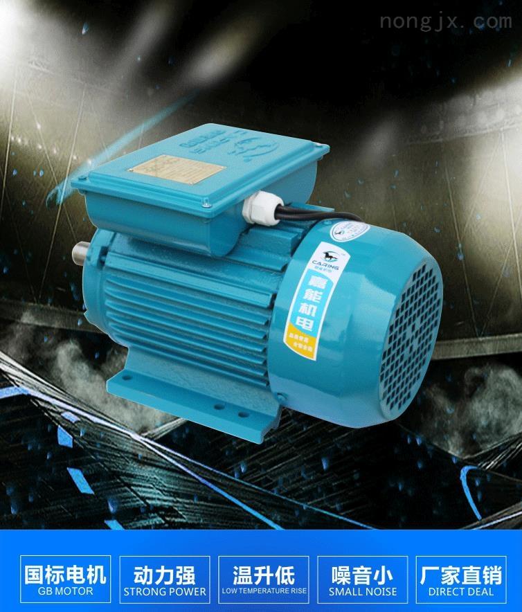 智能电机延用嘉能普通电机:国标、动力强、温升低、噪音小等优点