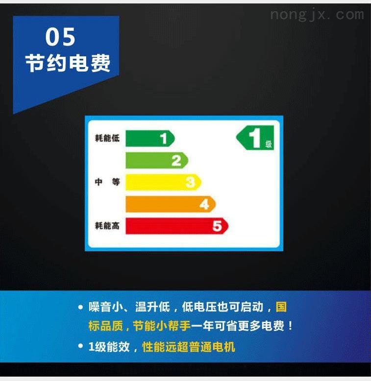 嘉能节能电机是达标国标一级能耗的电动机,一年能省更多电费