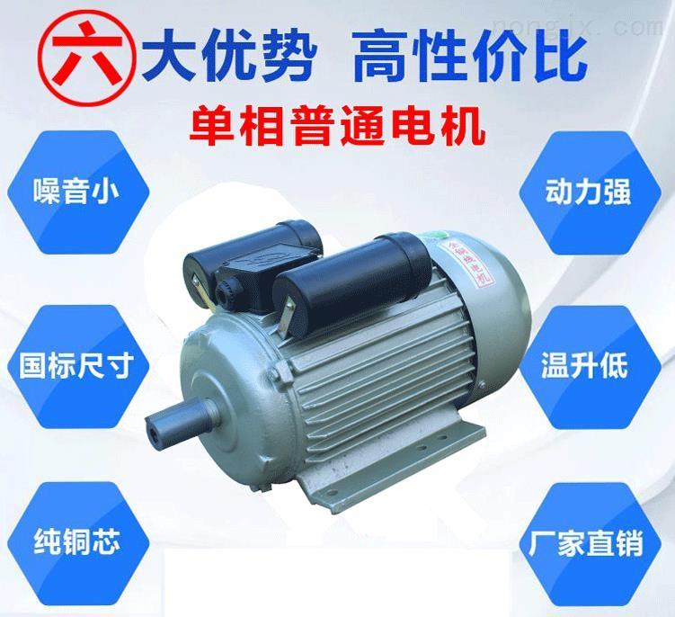 嘉能单相普通电机拥有采用国标尺寸、纯铜芯、噪音小、动力足、温升低等六大优点