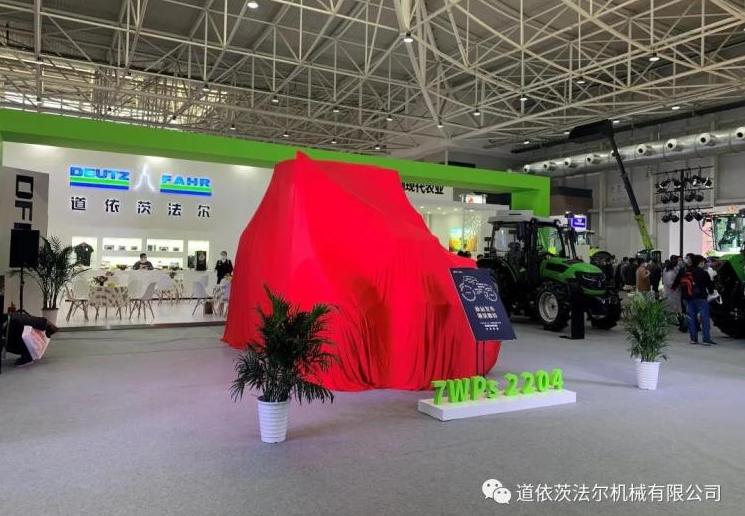 全球首发 道依茨法尔7W动力换挡系列傲然上市!