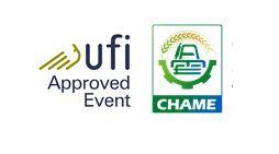 2021第3届中国(河北)国际农业机械展览会