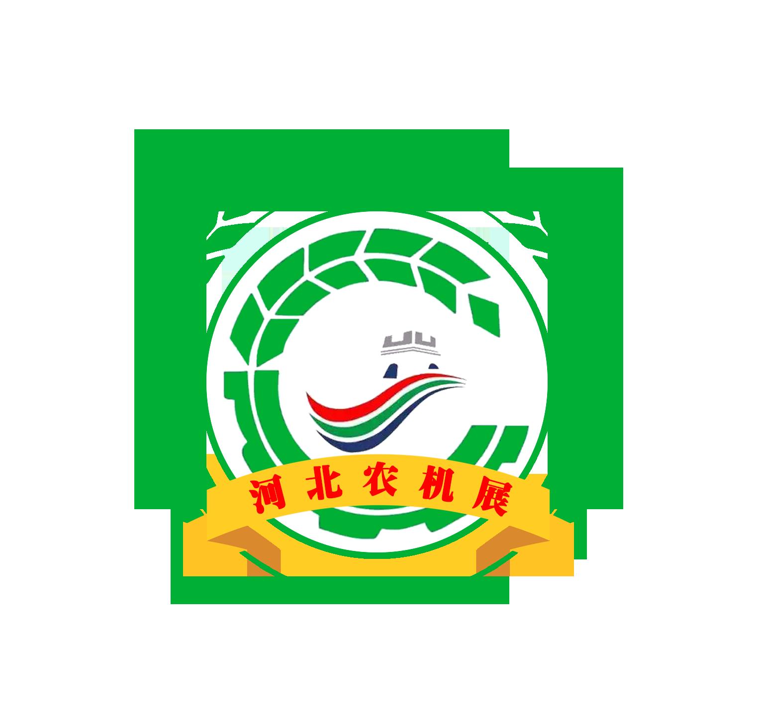 2021第六屆中國(河北)農業機械科技博覽會