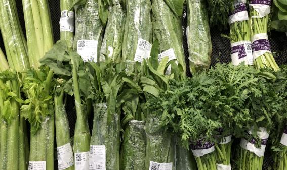 """3月18日:""""农产品批发价格200指数""""比昨天下降0.16个点"""