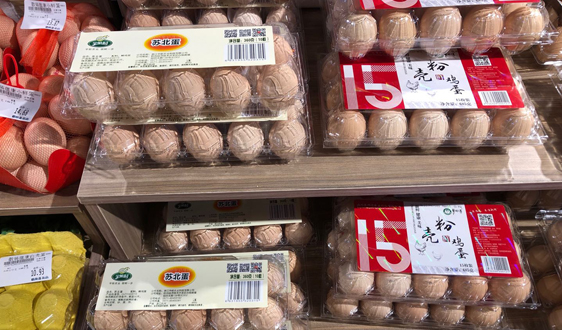 """3月29日:""""农产品批发价格200指数""""比上周五下降0.55个点"""