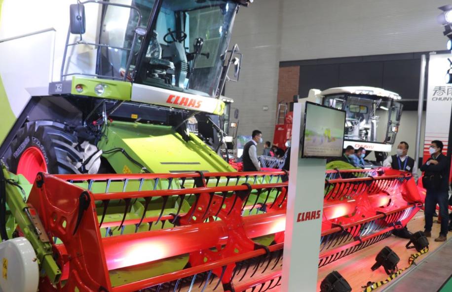 2021全国农业机械及零部件展览会配套活动
