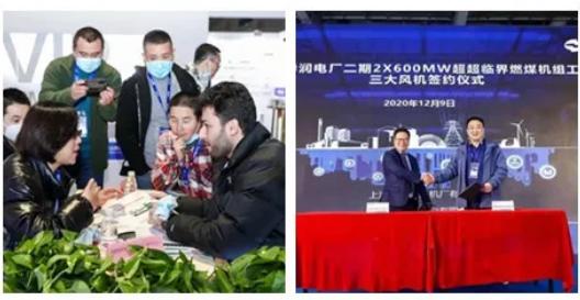 四展联动产业协同,构建流体机械生态圈——CFME2021将在上海5月精彩呈现