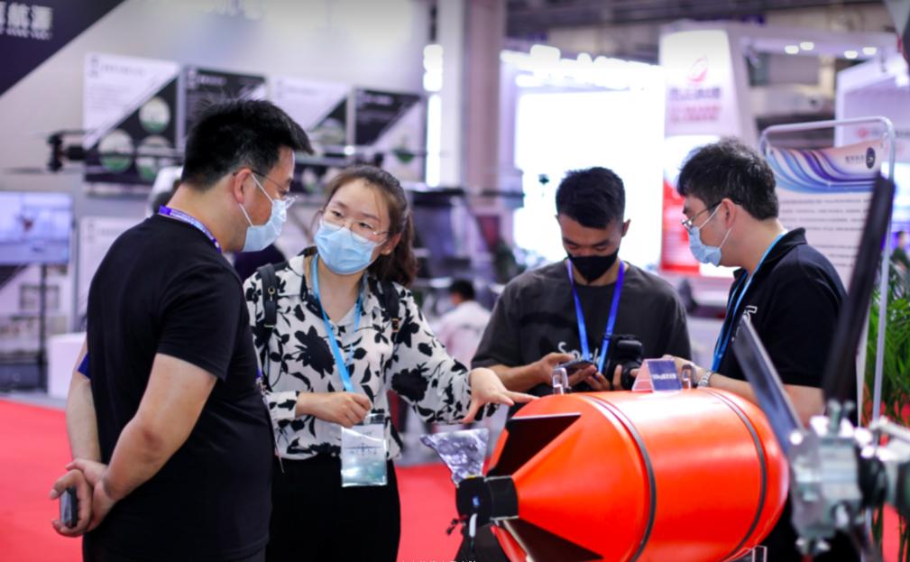 2021国际无人机应用及防控大会在京重磅开幕!