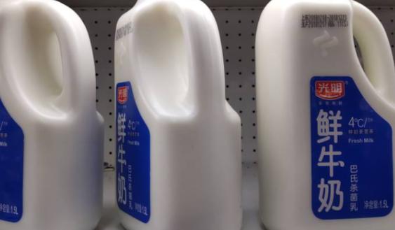 """8月16日:""""農產品批發價格200指數""""比上周五上升0.05個點"""