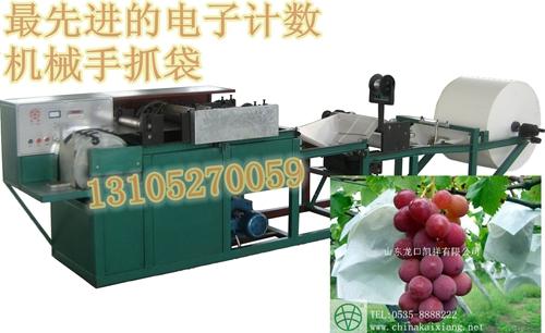 葡萄果袋机