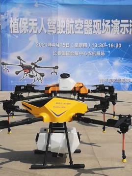 汉和产品 | 6级大风,汉和无人机依旧出色发挥